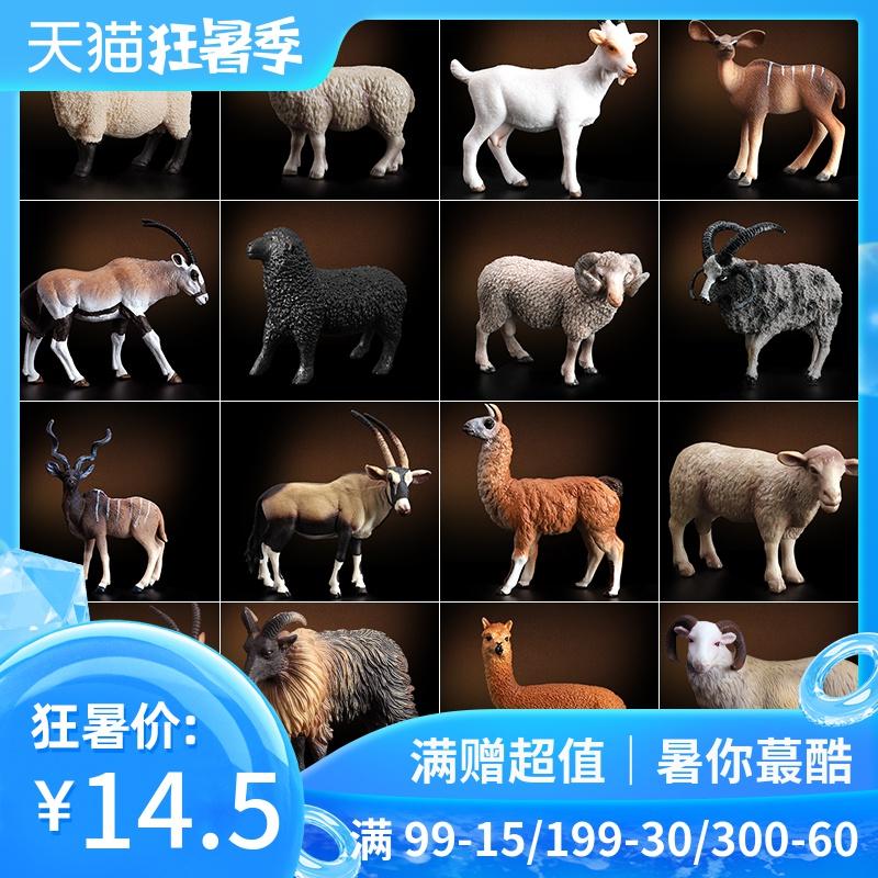 Игрушки с животными Артикул 566023026122