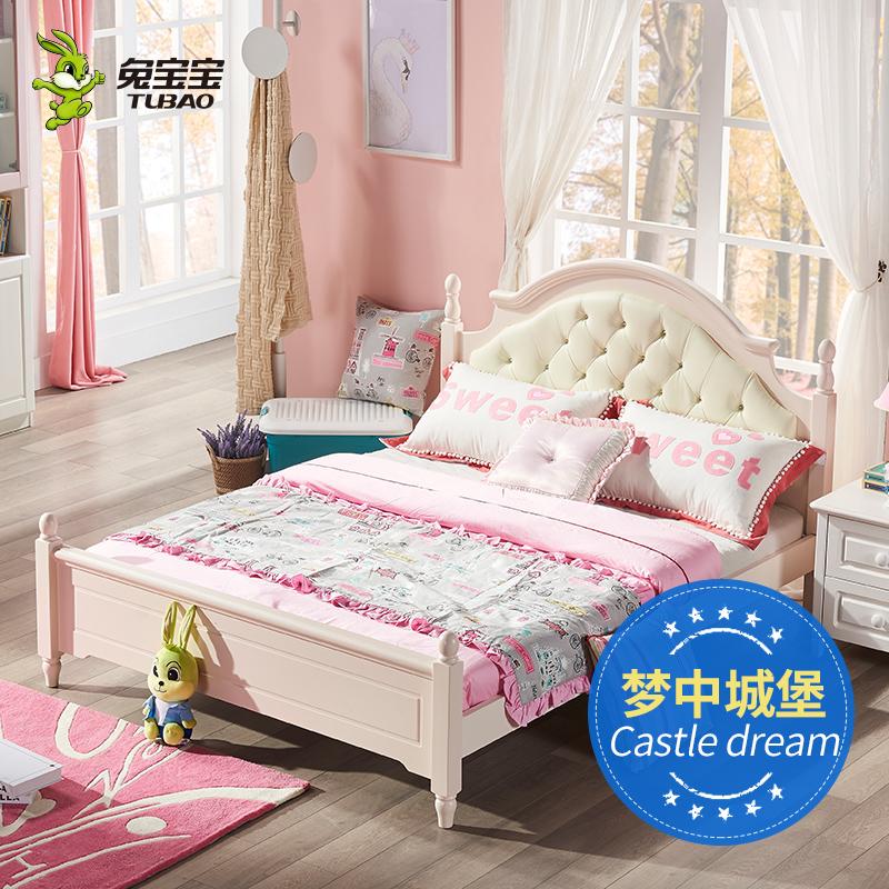 兔宝宝儿童床女孩公主床欧式女孩粉红色儿童单人床女孩1.5米软包