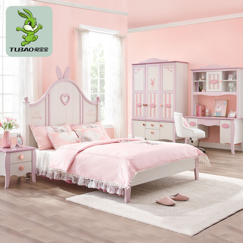 Bunny childrens bed girl pink princess bed girl pink childrens single suite childrens bed 1.5m