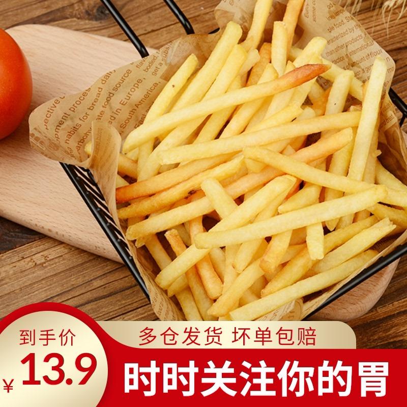 半成品美式肯徳基蓝威冷冻粗薯薯条