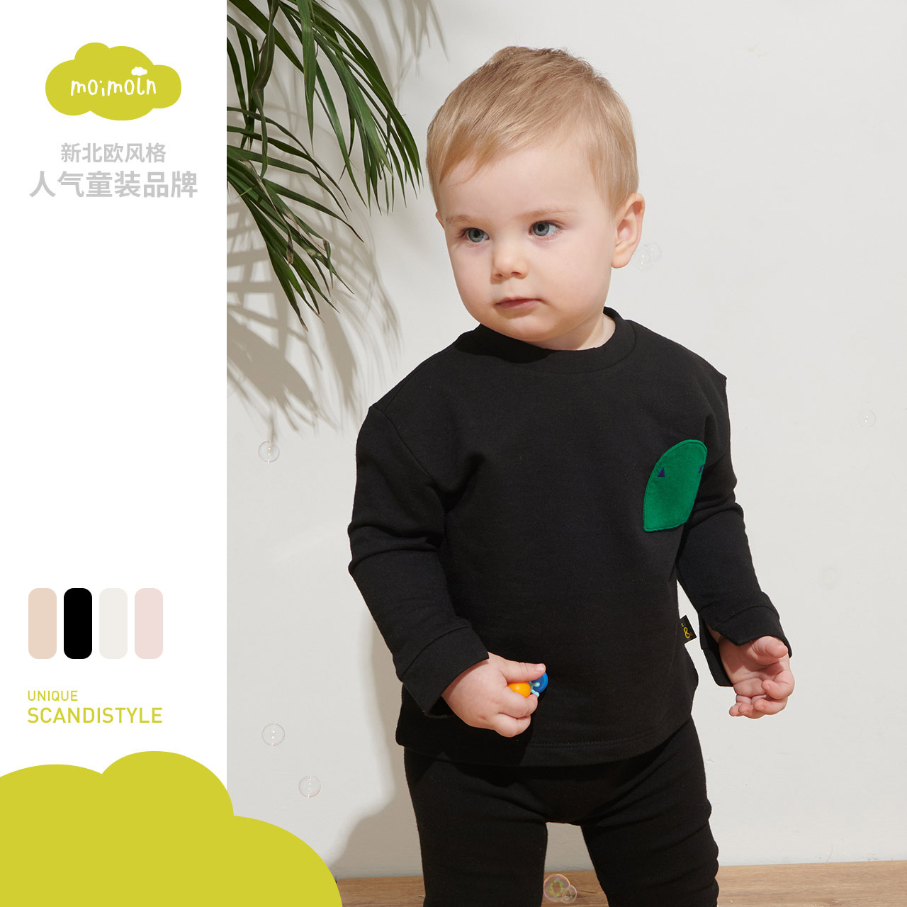 moimoln小云朵童装男女童时尚T恤春秋新款宝宝圆领舒适可爱上衣