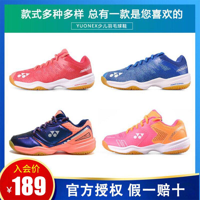 Обувь для бадминтона Артикул 566275459592