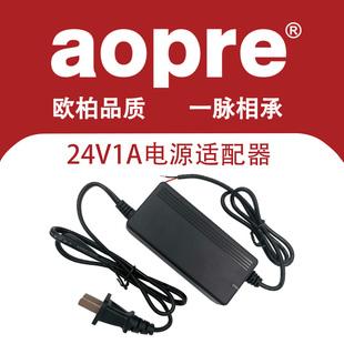 aopre双线24V电源适配器DC24V1A/24V2A/48V2A/48BV3A交换机直流供电开关电源1000MA监控220V转DC24V伏变压器