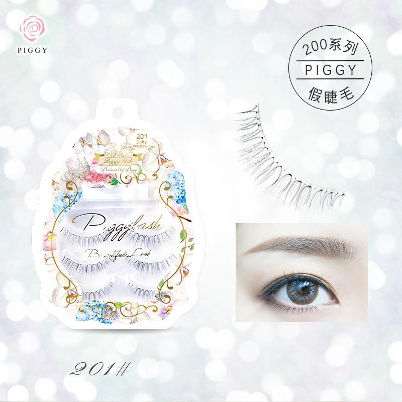 Piggy/品亦奇假睫毛 轻柔空气感睫毛自然系列201#凌乱裸妆无着痕图片