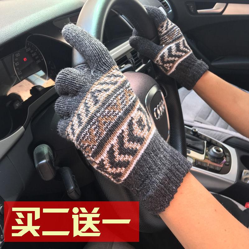 Женские перчатки / митенки Артикул 603942354150
