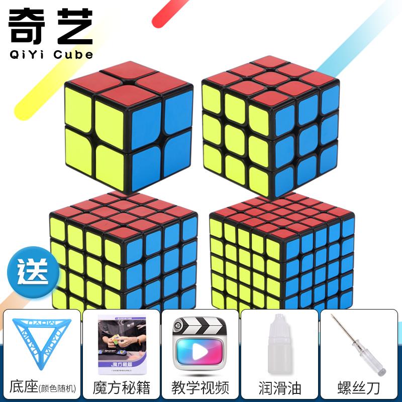 Головоломки / Кубик Рубика Артикул 588140155287