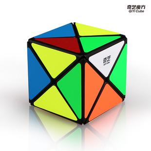 奇艺X魔方 恐龙八轴三阶异形魔方比赛用灵活顺滑实色儿童益智玩具