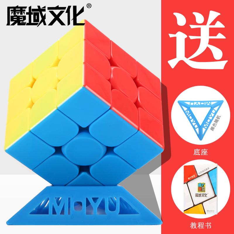 Головоломки / Кубик Рубика Артикул 570730063609