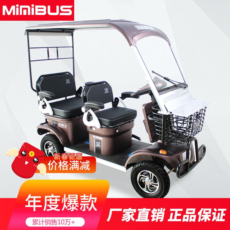 (用600元券)小巴士电动助力观光休闲e6四轮车