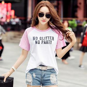 實拍#夏季寬松短袖t恤女韓版百搭學生大碼半袖上衣夏裝2018新款