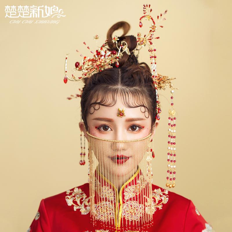 楚楚新娘秀禾服头饰中式古装结婚遮面帘流苏发饰婚礼敬酒服饰品