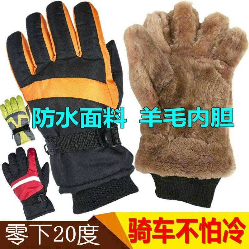 Cycling motorcycle warm gloves men WINTER CYCLING wool thickened fur one waterproof skiing gloves women
