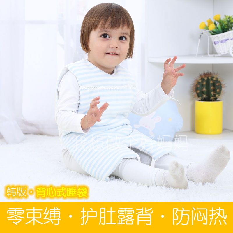 Open back baby sleeping bag spring and autumn anti kick artifact infant middle and large childrens split vest for belly protection winter style