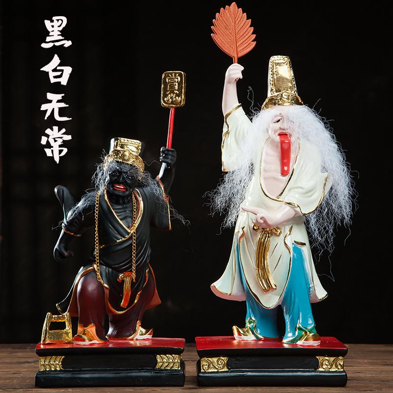 Статуи идолов Артикул 579285295772