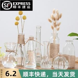 透明玻璃花瓶水培植物容器皿绿萝水养小瓶子干花插花摆件装饰花盆