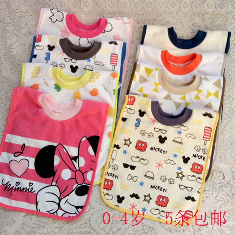 Baby saliva towel baby square Bib soft 0 pure cotton 1 double layer enlarged 2 eating Bib 3-4 years old condom