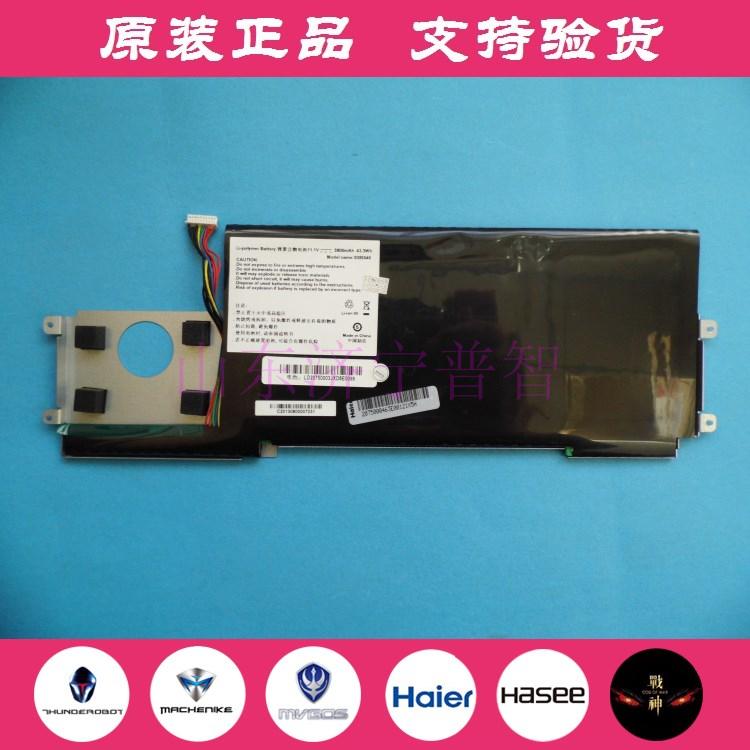 现货原装 海尔X1 X1T 麦本本 金麦3 笔记本电池 SSBS46 内置电池