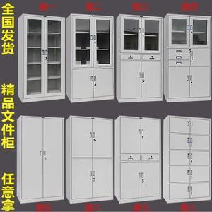 加厚分类文件办公家具通用档案柜六门更衣柜商场老式书柜五门格子