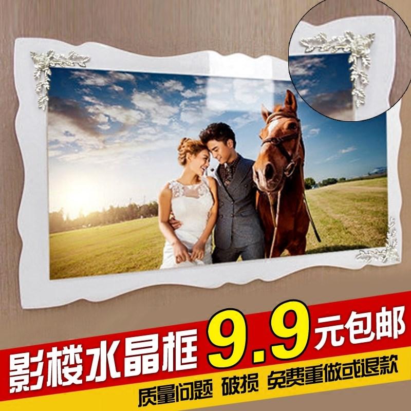 24寸韩式水晶摆台照片定制婚纱照放大挂墙影楼拉米娜版画相框相片