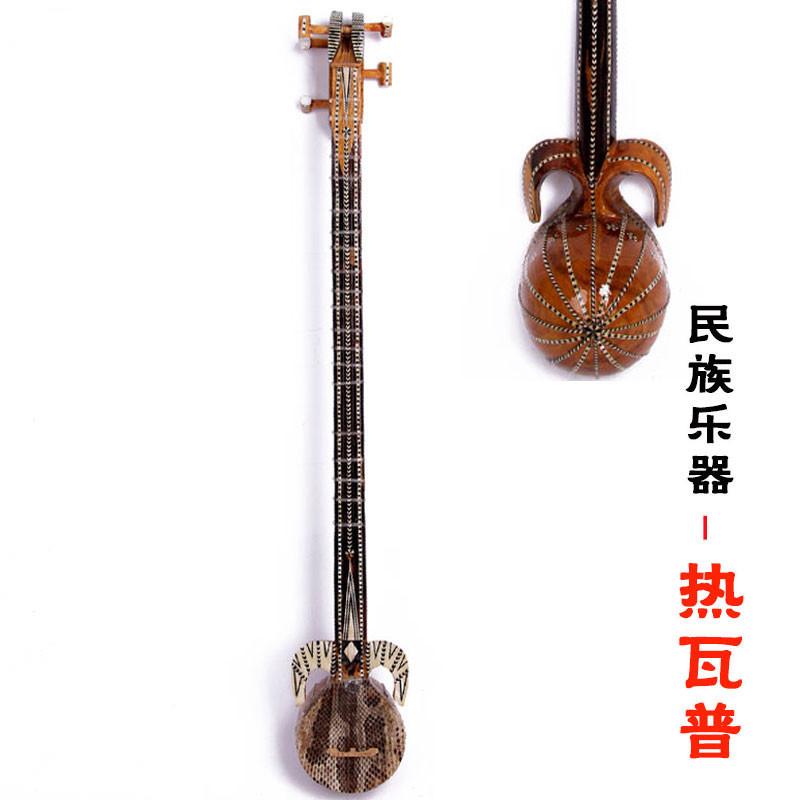 Китайские народные инструменты Артикул 587370556944
