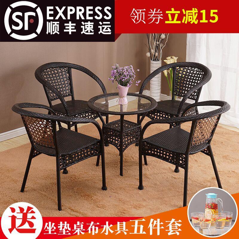 藤椅阳台桌椅三件套组合套件户外庭院简约休闲茶几椅靠背椅藤椅子