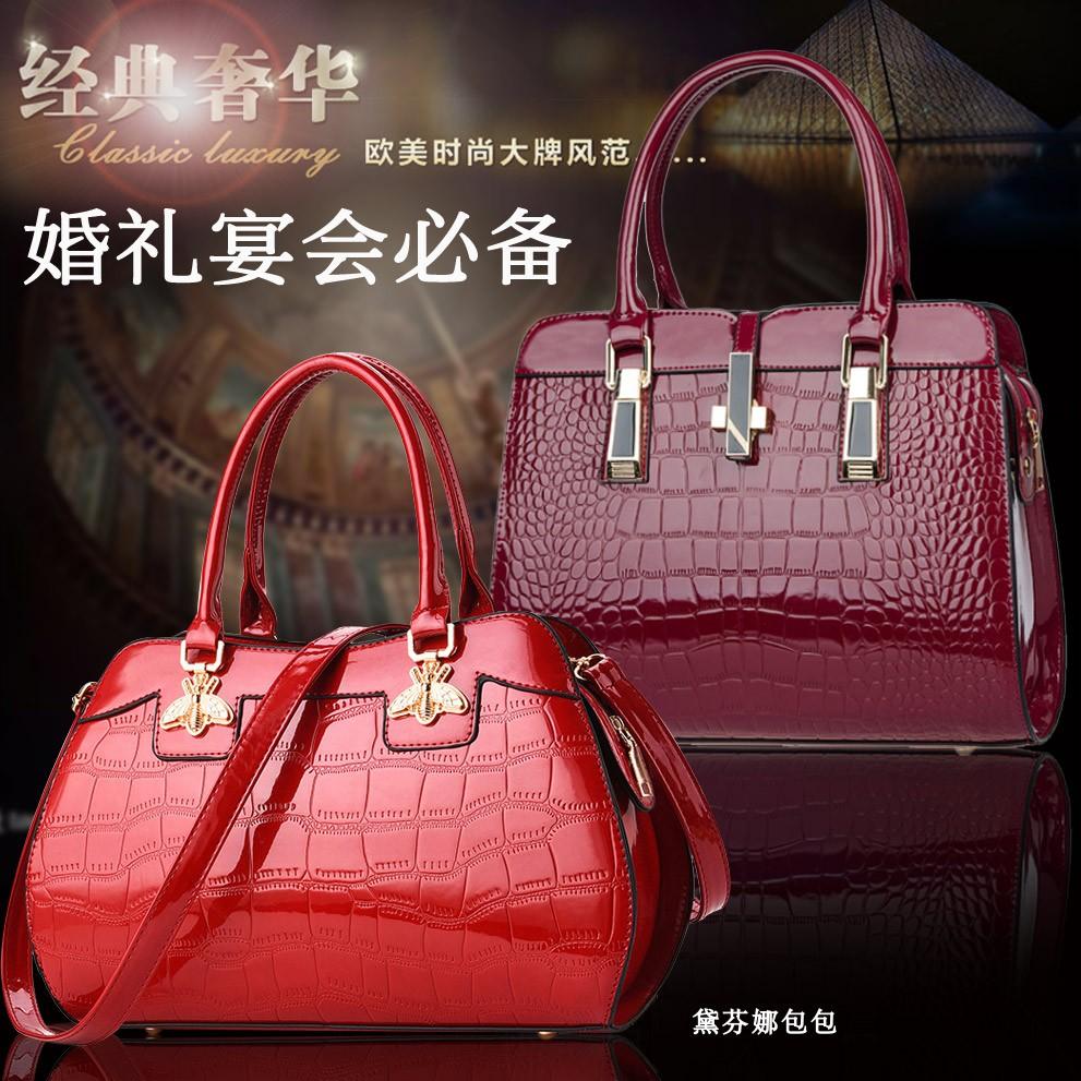 假一赔十红色女婆婆妈妈包结婚红包皮手提包