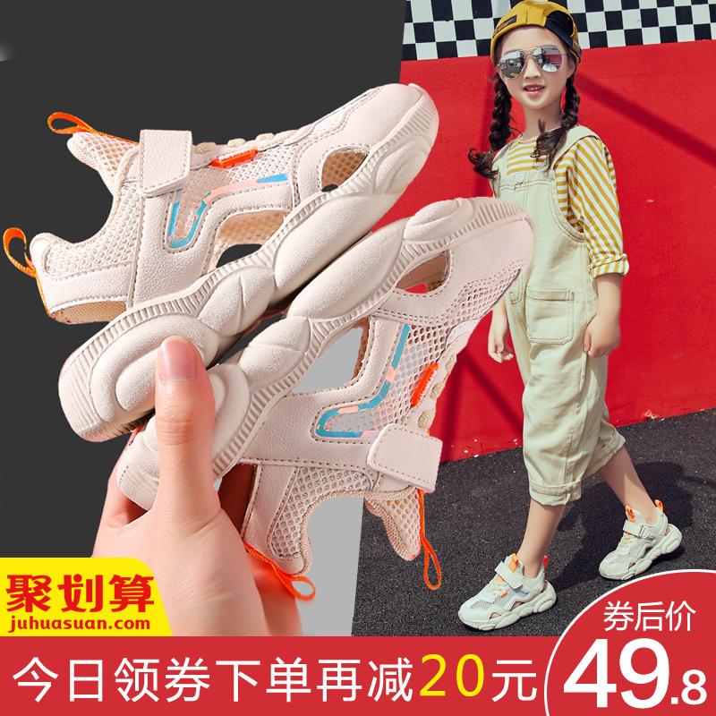 女大童凉鞋中大童时尚品牌排行