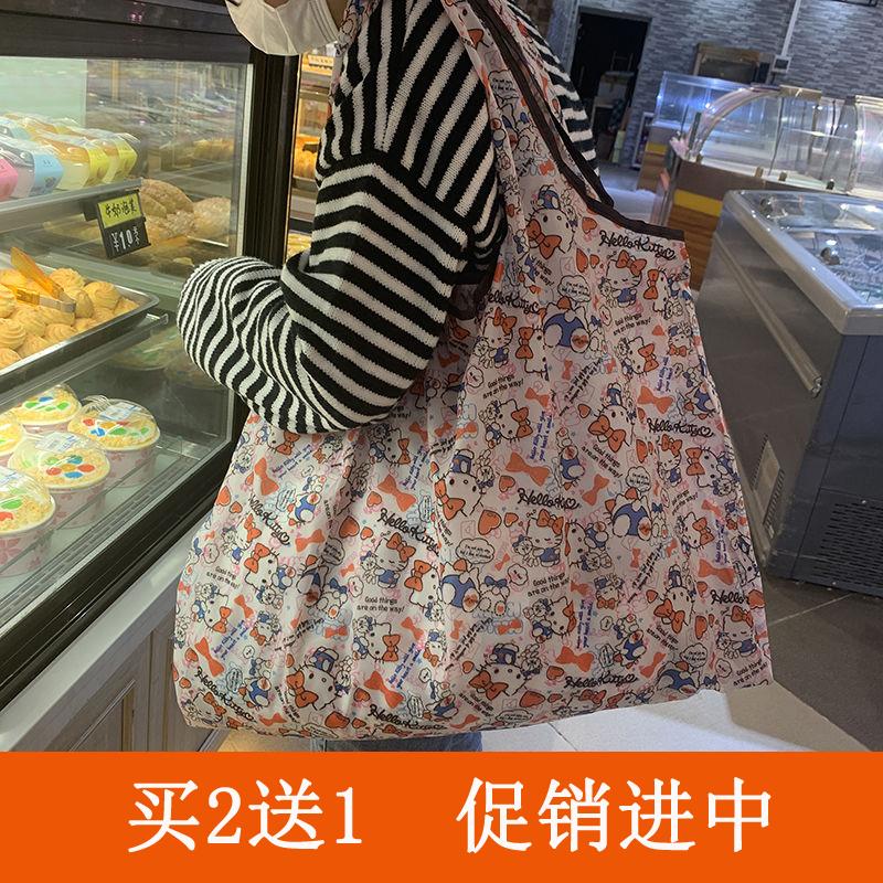 M买2送1 日本折叠购物袋便携环保袋女手提袋防水大容量超市买大号