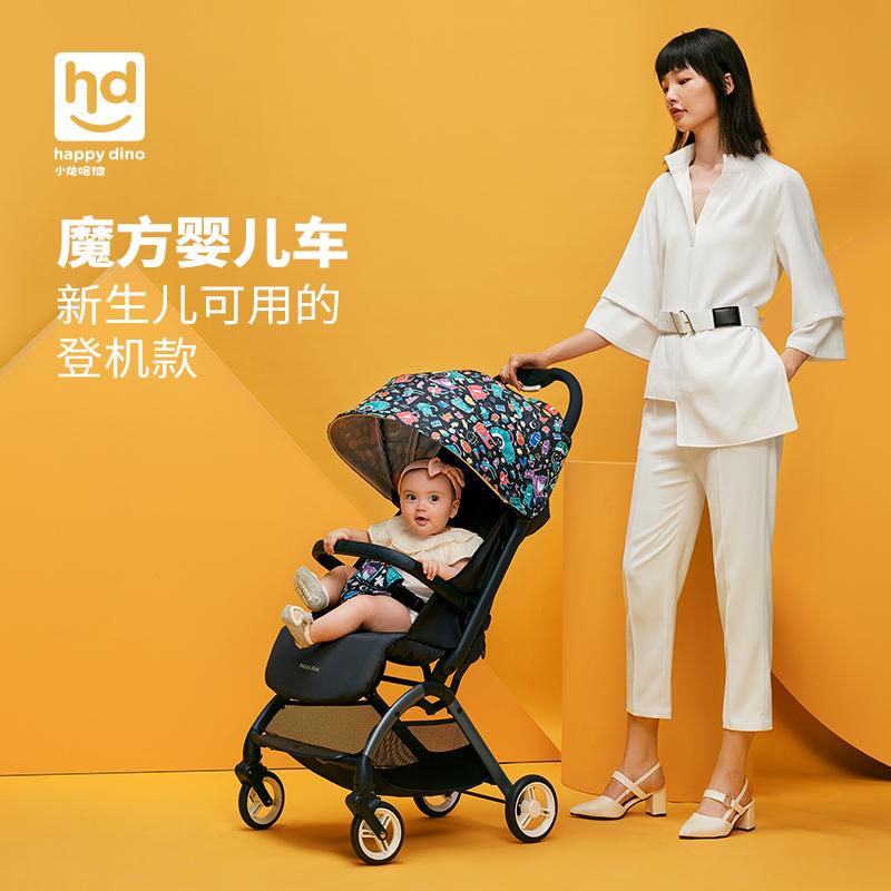 HD小龙哈彼婴儿车可坐可躺轻便可登机宝宝一键折叠四轮推车LD610图片