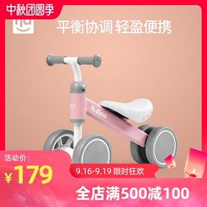 HD小龙哈彼儿童滑行车学步车踏行车平衡车宝宝滑步车助步车1-3岁