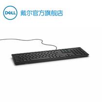 Dell戴尔有线键盘办公专用打字巧克力键盘电脑台式笔记本外接USB键盘鼠标套装KB216数字小键盘