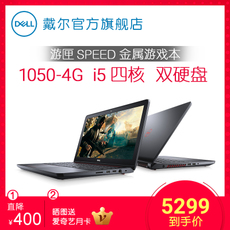 ноутбук Dell 5577 Ins15R-2645 3648