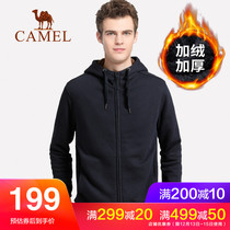 Camel Outdoor Fleece jacket male couple rocking plush coat female sports charge clothes inside the gall and velvet thickened velvet