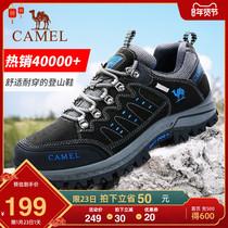 骆驼登山鞋男户外防水防滑透气运动鞋牛皮厚底耐磨女士徒步跑步鞋