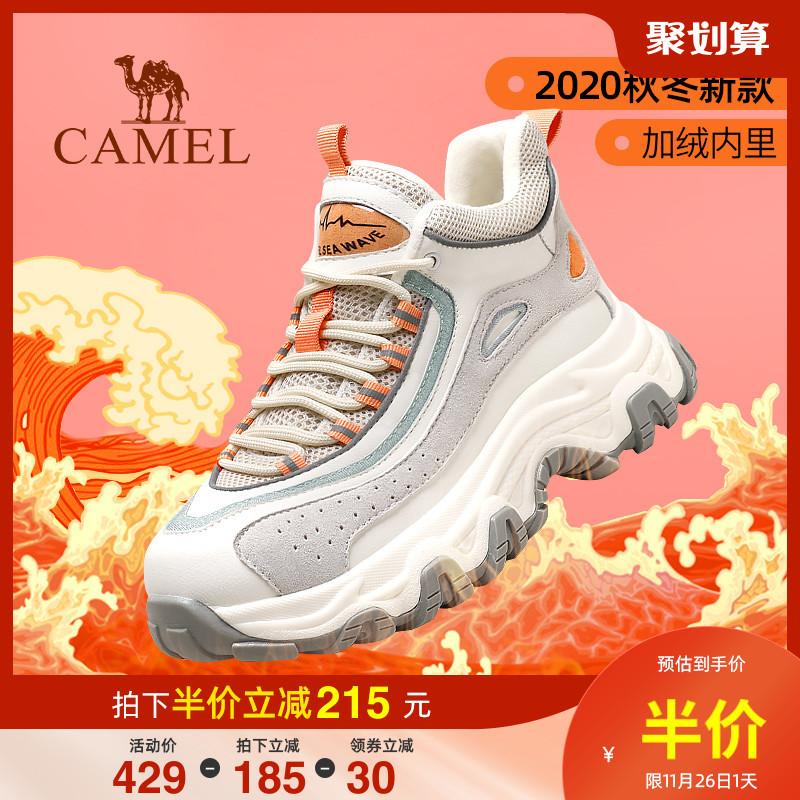 骆驼2020冬季新款加绒厚底高帮女鞋