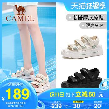 骆驼2020夏季新款厚底凉鞋女魔术贴罗马平底网红ins超火老爹运动
