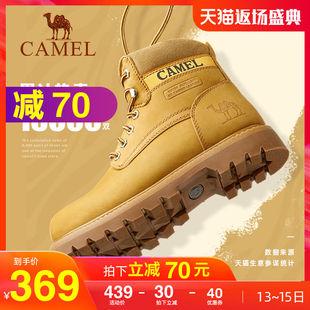 駱駝馬丁靴冬季潮鞋男高幫靴子軍靴雪地靴戶外工裝鞋踢不爛大黃靴