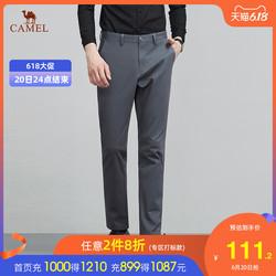 骆驼男装2021秋季新款商务弹力直筒休闲长裤薄款韩版通勤裤子男