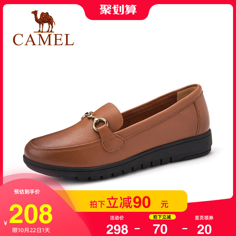 Camel women's shoes autumn new casual leather shoes soft sole comfortable set foot mother shoes loafers low-heel single shoes women