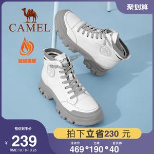 骆驼女鞋2021秋冬新款真皮运动鞋休闲鞋短靴女士加绒高帮鞋女靴子