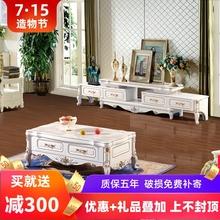 欧式大理石电视柜茶几组合套装墙柜客厅整装小户型现代北欧家具