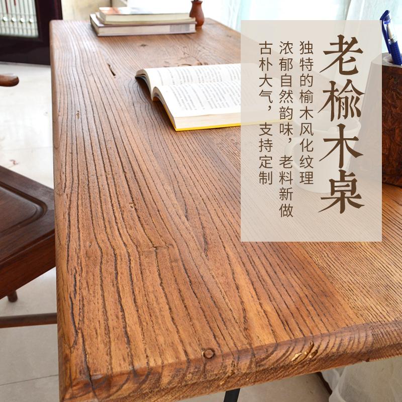 老榆木书桌实木吧台家用老木板旧木板餐桌铁艺桌子老门板茶桌定制