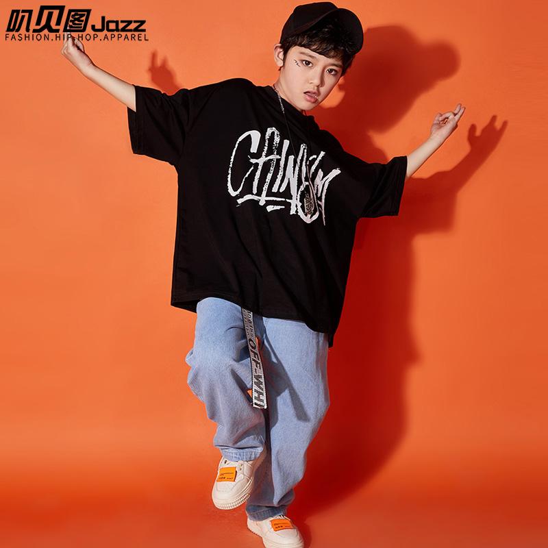 儿童街舞套装新款男童嘻哈演出服装卫衣六一少儿hiphop爵士舞潮款