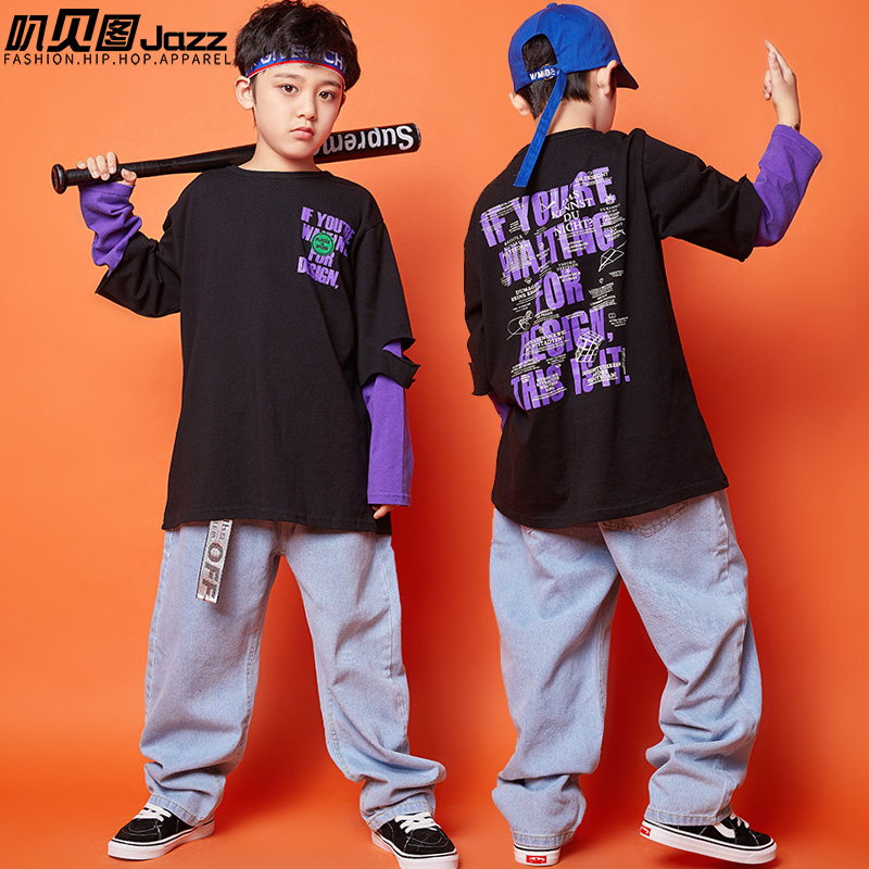 男童嘻哈潮装儿童街舞套装元旦爵士舞服走秀服装宽松hiphop演出服