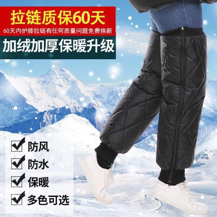 冬季摩托车防风防寒护膝保暖护腿男女电瓶车加厚加绒护膝