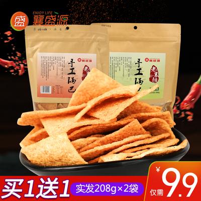 襄盛源锅巴手工锅巴208g麻辣味网红零食整箱老襄阳特产休闲小吃品