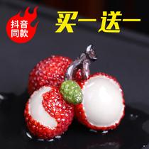豪峰抖音同款变色荔枝茶宠摆件精品可养创意个姓茶玩茶具茶道配件