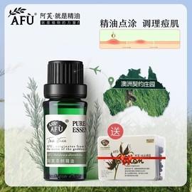 阿芙茶树精油澳洲面部痘痘祛痘植物精油单方脸部控油正品护肤天然图片