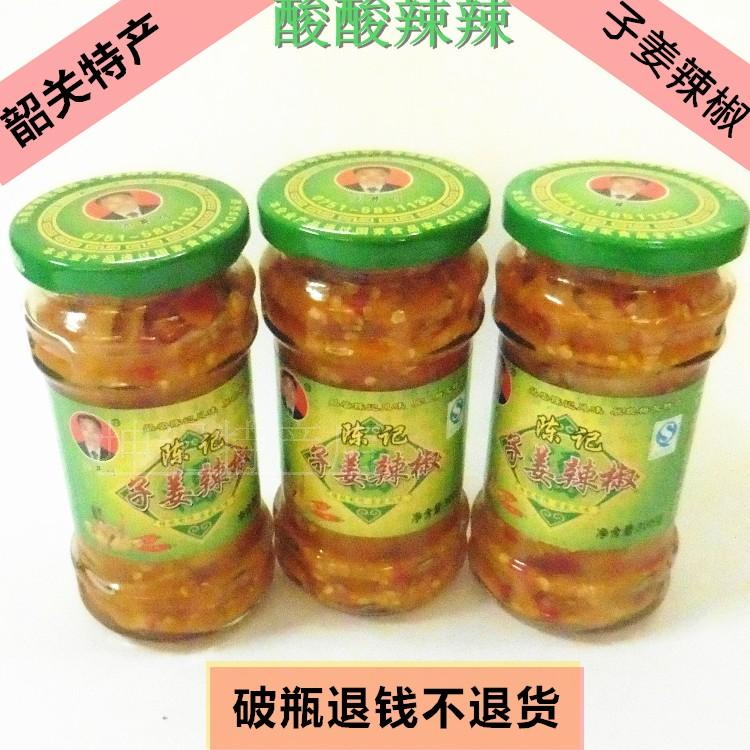 Pickled pickles, a specialty of Guangdong Province, appetizer, digestion, meals, breakfast, recommended agricultural product ginger