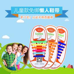 儿童鞋带免系松紧懒人鞋带扣宝宝学生防掉不用系弹力固定神器短